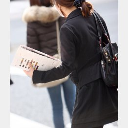 これでは当の女性社員も報われない(C)日刊ゲンダイ