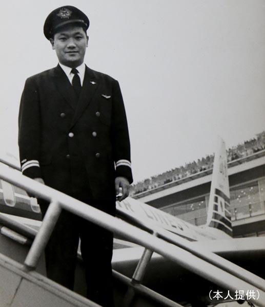 1961年、仏シャルル・ドゴール空港に到着した直後(安部譲二さん提供)