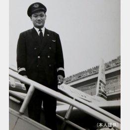 1961年、仏シャルル・ドゴール空港に到着した直後