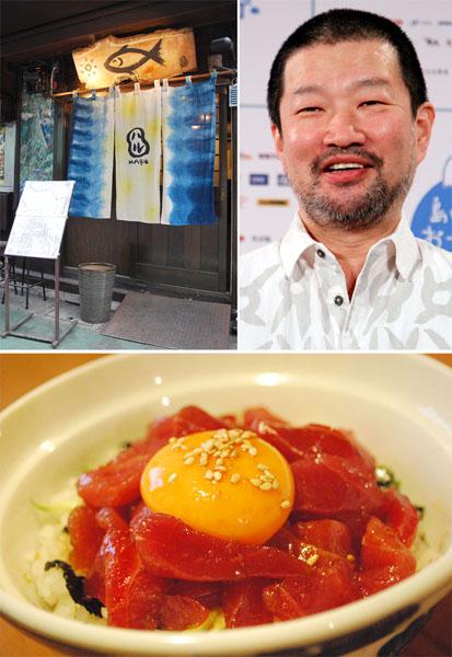 居酒屋「ハル」の『ハルユッケ丼』(C)日刊ゲンダイ