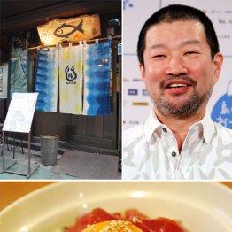 食通芸人・木村祐一をとりこに 魚料理がうまい居酒屋「ハル」