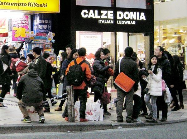 訪日客の増加は追い風(C)日刊ゲンダイ