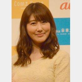 幸せいっぱい(C)日刊ゲンダイ