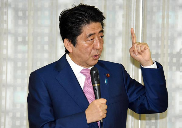 選挙目当ての人気取り策が最優先(C)日刊ゲンダイ