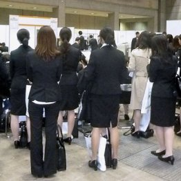 <第4回>インターンやOB訪問で密接に 就活生を青田買い