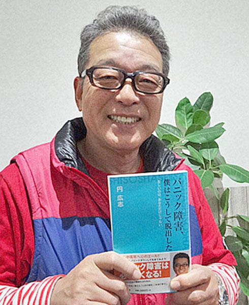 「夢想花」が大ヒットした円広志さん(C)日刊ゲンダイ