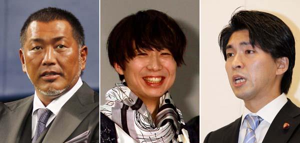 左から清原和博、川谷絵音、宮崎謙介(C)日刊ゲンダイ