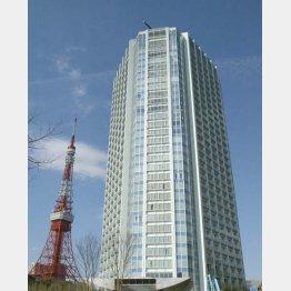 ザ・プリンス パークタワー東京(C)日刊ゲンダイ