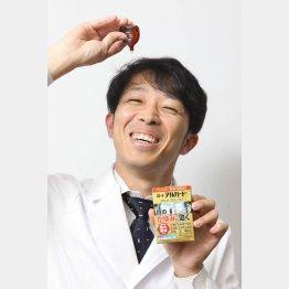 研究開発本部の宮野貴之さん(C)日刊ゲンダイ