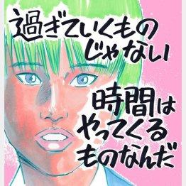 「時をかける少女」イラスト・クロキタダユキ