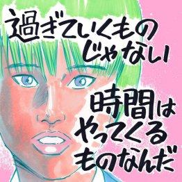 時をかける少女(1983年 日本)