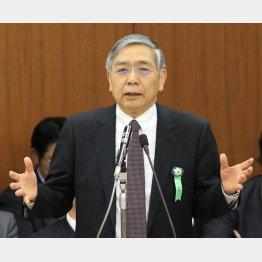 追加緩和の期待高まる(黒田総裁)/(C)日刊ゲンダイ