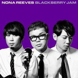 ノーナ・リーヴス「BLACKBERRY JAM」