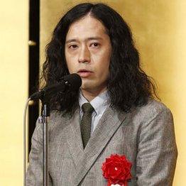 「火花」の2年前…又吉直樹がのぞかせた芥川賞作家の片鱗