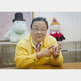 いすみ鉄道の鳥塚亮社長(C)日刊ゲンダイ