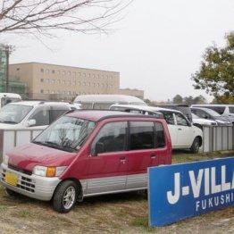 """<第7回>10万人近くが避難している福島で""""復興五輪""""の愚行"""