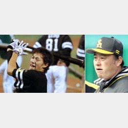 65年ぶり15戦連続四球の柳田と藤井打撃コーチ