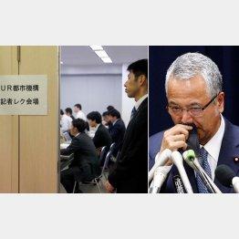 写真撮影NGの驚愕会見(C)日刊ゲンダイ