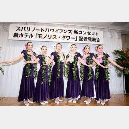 人気の「ハワイアンズ」/(C)日刊ゲンダイ