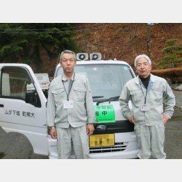 「じじい部隊」の鈴木久友さん(右)と杉内憲成さん(C)岡邦行