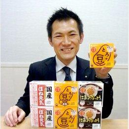 納豆「金のツブ」はシェア2位(C)日刊ゲンダイ