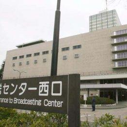 <第10回>NHK側の最大の関心事は「いつ記事が掲載されるのか」という点だった