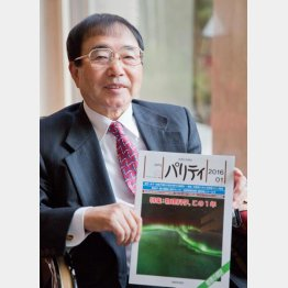 「よく理解して練習すればゴルフは必ず上達」と大槻さん(C)日刊ゲンダイ