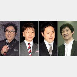 (左から)コロッケ、くりぃむしちゅー上田・有田、内村光良