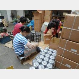 「壊れやすい中国製」の代名詞が変わる?/(C)日刊ゲンダイ