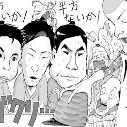 """双六、闘鶏、香道…公家と庶民がのめり込んだ""""賭博の歴史"""""""
