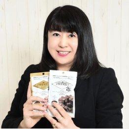 「株式会社マザーレンカ」代表取締役社長の池田貴子さん/(C)日刊ゲンダイ