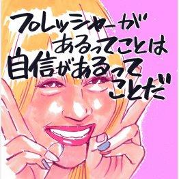 「映画 ビリギャル」イラスト・クロキタダユキ