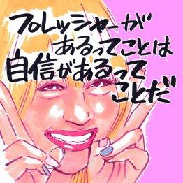 映画 ビリギャル(2015年 日本)