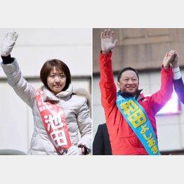野党統一・池田候補(左)と自民・和田候補(C)日刊ゲンダイ