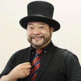 引きこもりと貧困生活…髭男爵・山田ルイ53世の壮絶半生