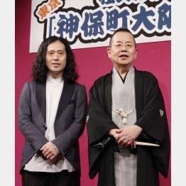 イベントに登壇したピース又吉と桂文珍(C)日刊ゲンダイ