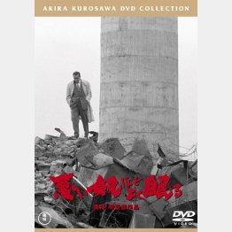 「悪い奴ほどよく眠る【東宝DVD名作セレクション】」/発売・販売元:東宝