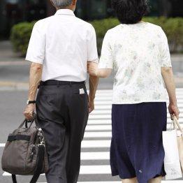 家庭内での「夫婦病」を防ぐ 適度な息抜きと老後の散財
