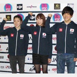 スポーツクライミング日本代表(左から野中生萌、野口啓代、藤井快)/(C)日刊ゲンダイ