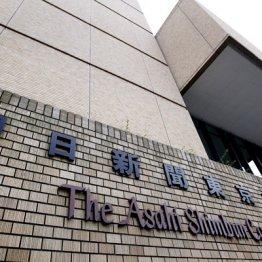 軽減税率オネダリ新聞社の言い分