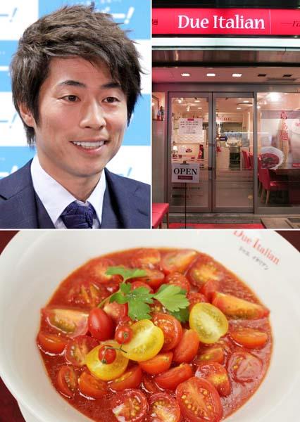 「ドゥエイタリアン」の夏季限定「冷製トマトコレクション」(C)日刊ゲンダイ