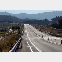 危険断層とほぼ平行に走る九州自動車道(C)日刊ゲンダイ
