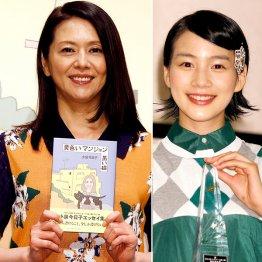 「あまちゃん」で母娘役を演じた2人(C)日刊ゲンダイ