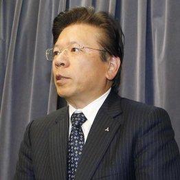 不安、恐怖、怒りが渦巻いていた 三菱自・相川社長の謝罪会見