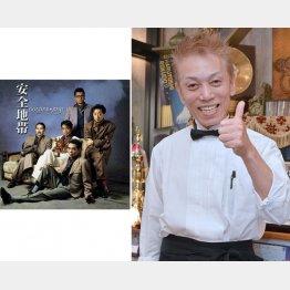 田中裕二さん(ジャケット写真は最前列が本人)/(C)日刊ゲンダイ