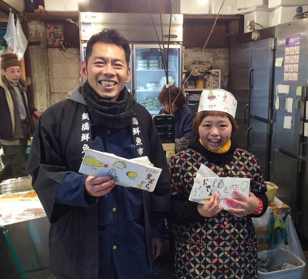 鮮魚市場を盛り上げる福源商店の森蔭兄弟(C)日刊ゲンダイ