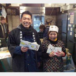 鮮魚市場を盛り上げる福源商店の森蔭兄弟