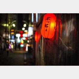 横浜野毛(C)日刊ゲンダイ