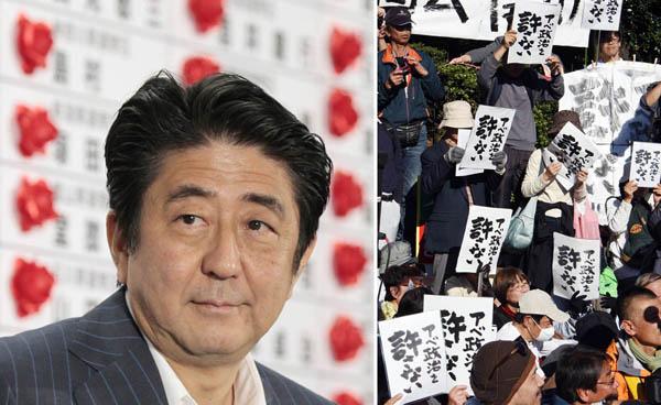 安倍首相は悲願達成を狙うが…(C)日刊ゲンダイ