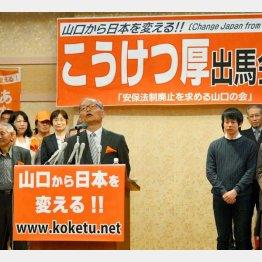野党統一候補の纐纈(こうけつ)厚氏の出馬会見(C)日刊ゲンダイ